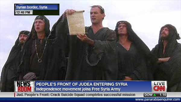 People's Front of Judea joins Free Syria Army