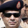 Al-Sisi hints at election bid with launch of President al-Sisi aftershave