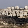 Israel finds 1,000 acres of unused land just lying around