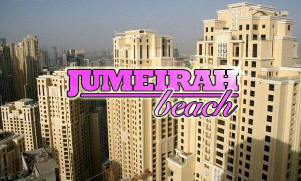 jumeirahbeach